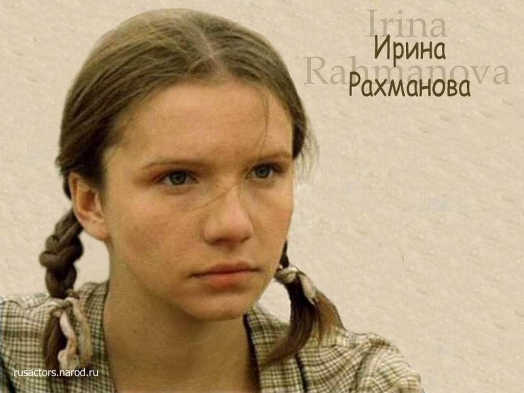 Irina Rakhmanova Nude Photos 48